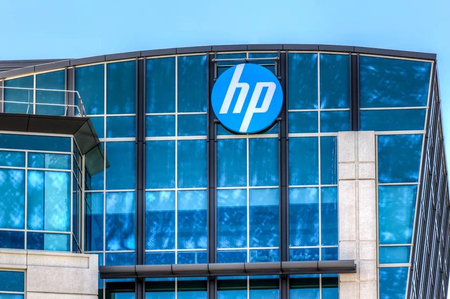 Hewlett-Packard Austin, Texas